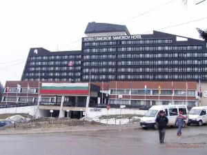 Отель Самоков