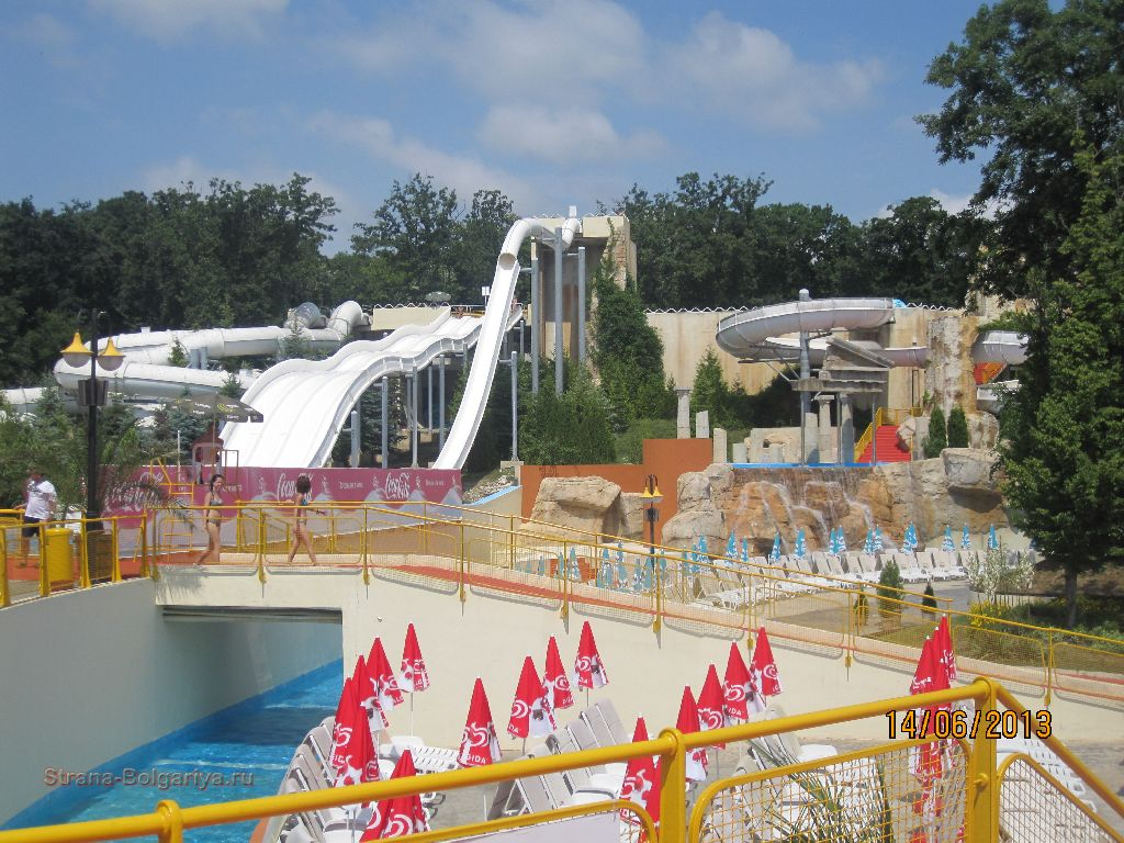 Aquapark Aquapolis