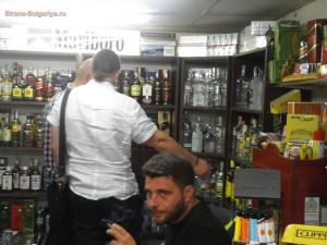 Болгарские алкогольные напитки