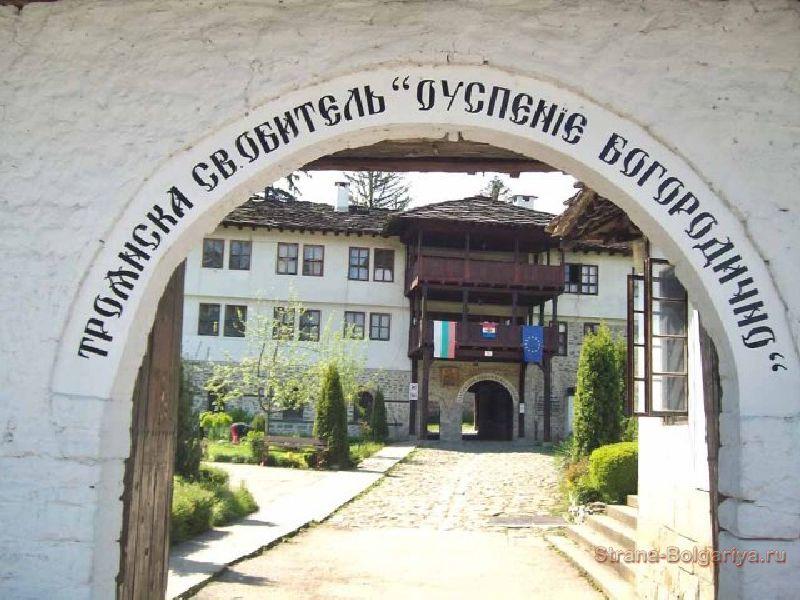 Вход в средний двор Троянского монастыря