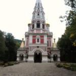 Шипкинский монастырь