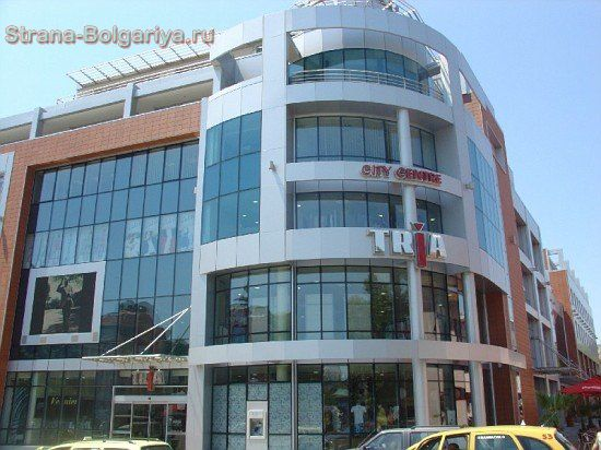 Торговый центр Бургас