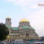 Базилик Александра Невского – великолепный памятник архитектуры ХХ века