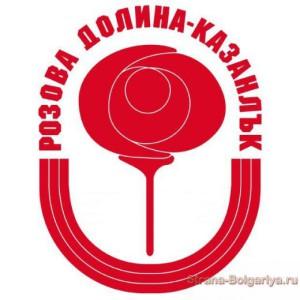 Казанлык Розовая Долина