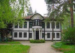 Исторический музей Етрополе