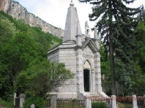 Памятник-Мавзолей погибшим четникам