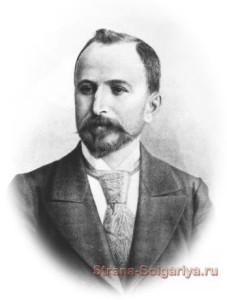 Алеко Константинов