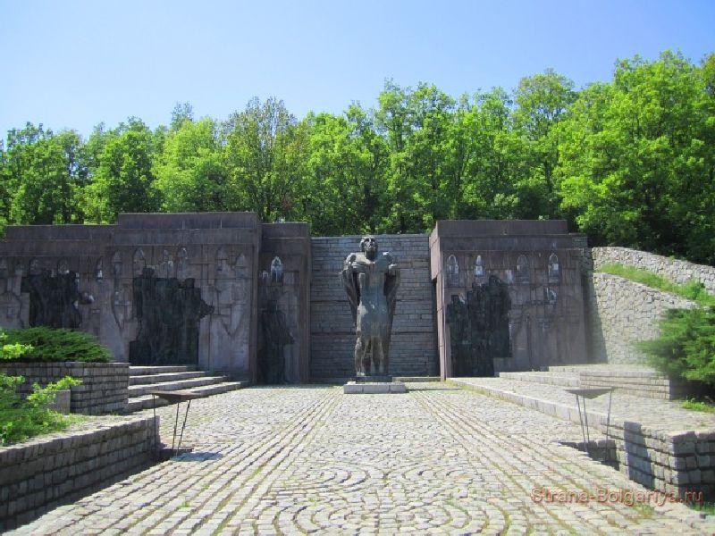 Парк Самуилова крепость