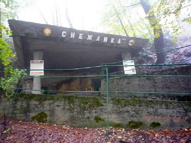 Вход в пещеру Снежанка