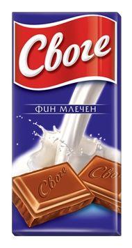 Шоколад выпускаемый в Своге