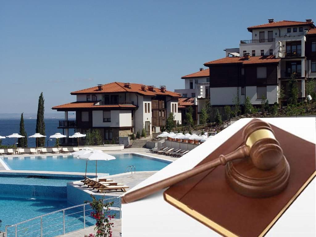 Защита интересов покупателей недвижимости в Болгарии