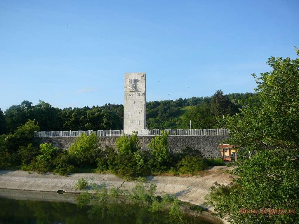 Памятник Христо Ботеву
