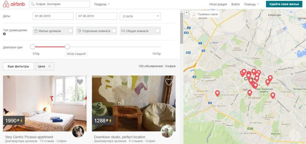 Форма поиска жилья на Airbnb