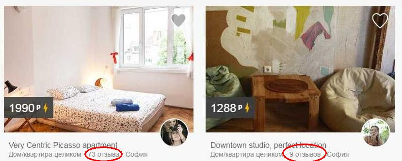 airbnb-5-