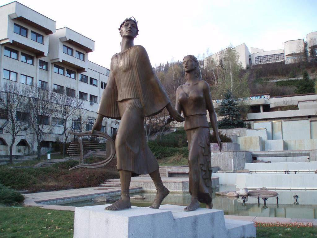Орфей и Эвредика г Смолян