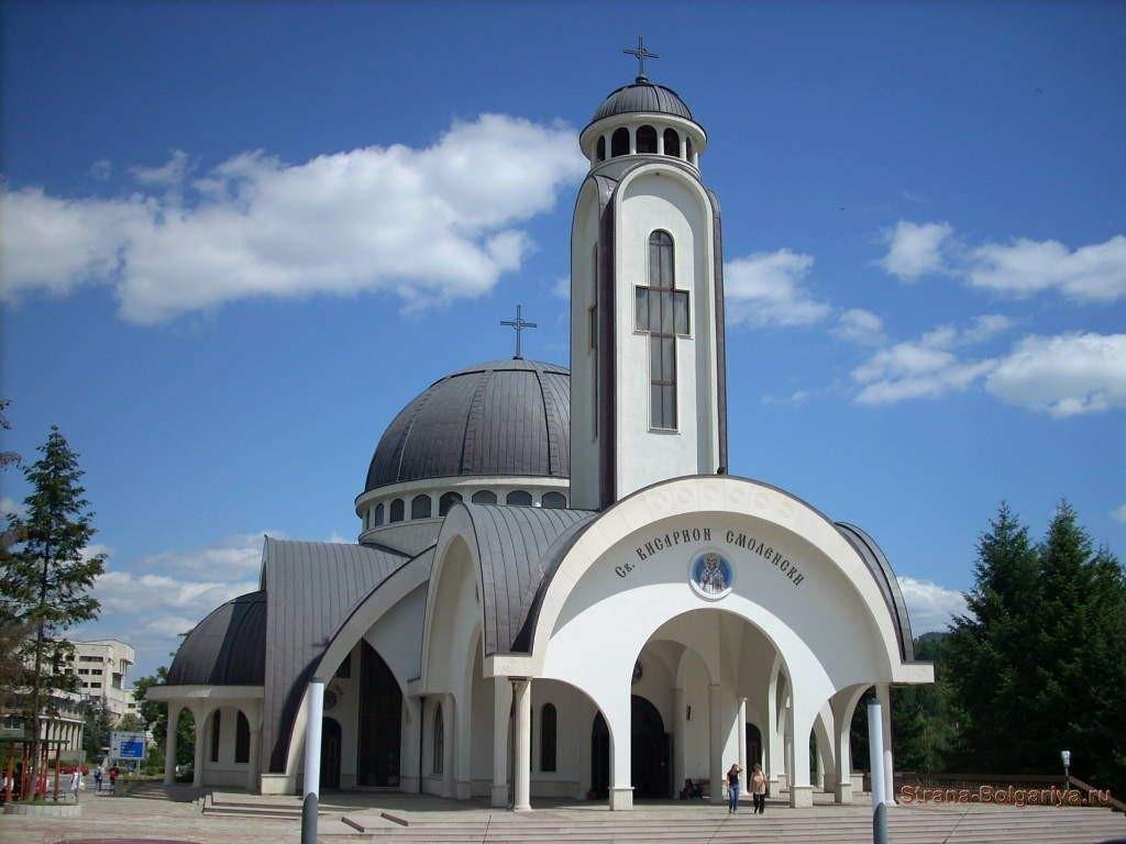 Церковь в городе Смолян
